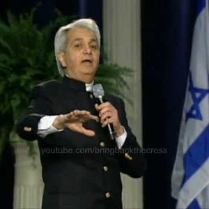 Benny Hinn - Not By Might Nor By Power