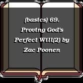 (basics) 69. Proving God's Perfect Will(2)