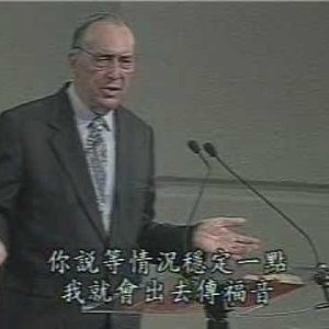 Derek Prince: At the End of Time(2)