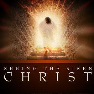 Jesus Christ Lord Glory to God
