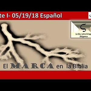 Comprender La Marca de la Bestia- parte I-Español: By Rav Levy