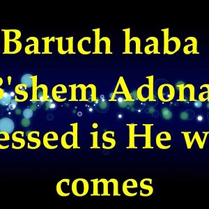 Paul Wilbur - Baruch Haba B'shem Adonai - Lyrics